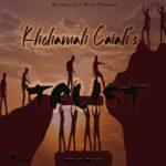 Khohamah Caiahs – Trust